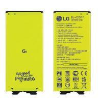 Pin LG G5 Chính Hãng