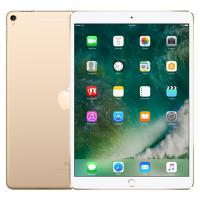 iPad Pro 10.5 inch Wifi Cellular 64GB (2017)