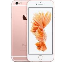 iPhone 6s Quốc Tế Chính Hãng